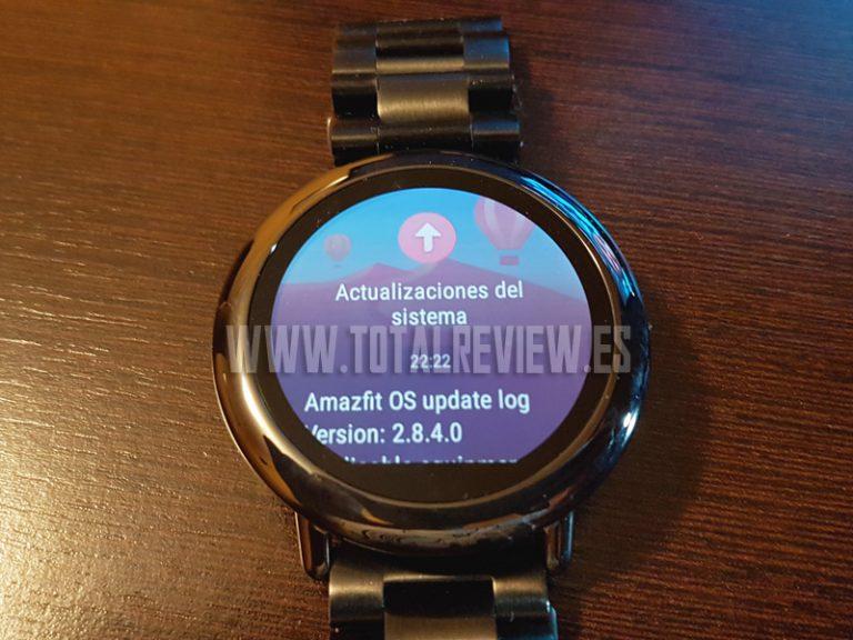 Última actualización para el Amazfit Pace: novedades de la nueva versión